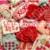 GRAB BAG - 12 Felties Valentines Day