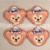 Feltie - Duffy Bear 4 pc UNCUT feltie set