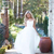 2020 Elegant A Line Tulle Country Wedding Dresses Spaghetti Sweetheart Backless