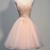 Lovely Pearl Pink Party Dress,Short Prom Dress 2020