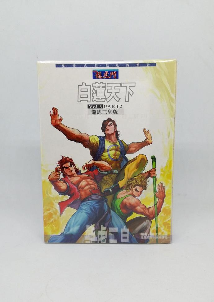 Dragon Tiger Gate Card Game Vol.3 Part 2 (24 - 26pcs / set) - Hong Kong Jademan