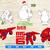 Big Hero SVG Bundle, Baymax Svg Clipart, Cartoon Svg, Let Christmas Begin,