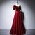 Beautiful Dark Red Velvet and Satin Long Party Dress, Bridesaid Dress 2020