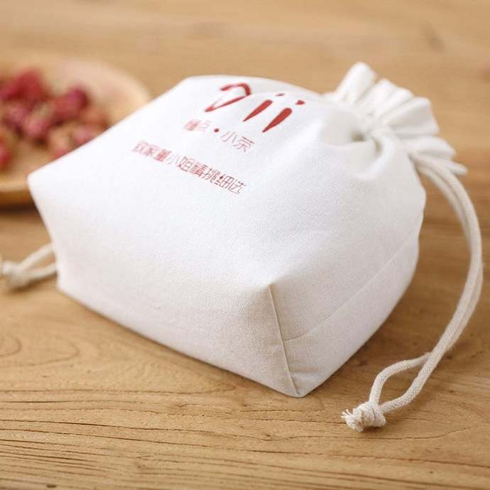 Custom Merchandise Gift Party bag with a rectangle bottom printed YOUR DESIGN