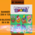 Muppet Babies SC includes Graph with Color Chart
