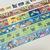 6 Rolls of Limited Edition Japanese Disney Washi Masking Tape- Toy's Story