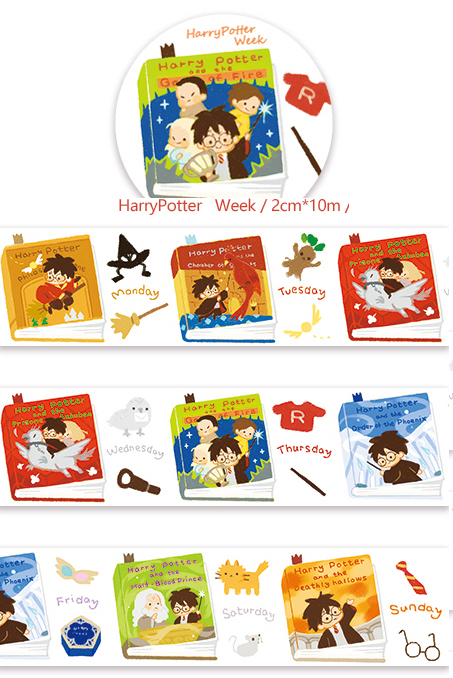 1 Roll of Limited Edition Washi Tape: Harry Potter Week Book