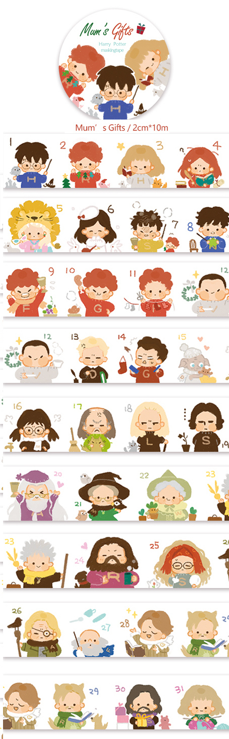 1 Roll of Limited Edition Washi Tape: Mum's Presents to Harry Potter and Friends