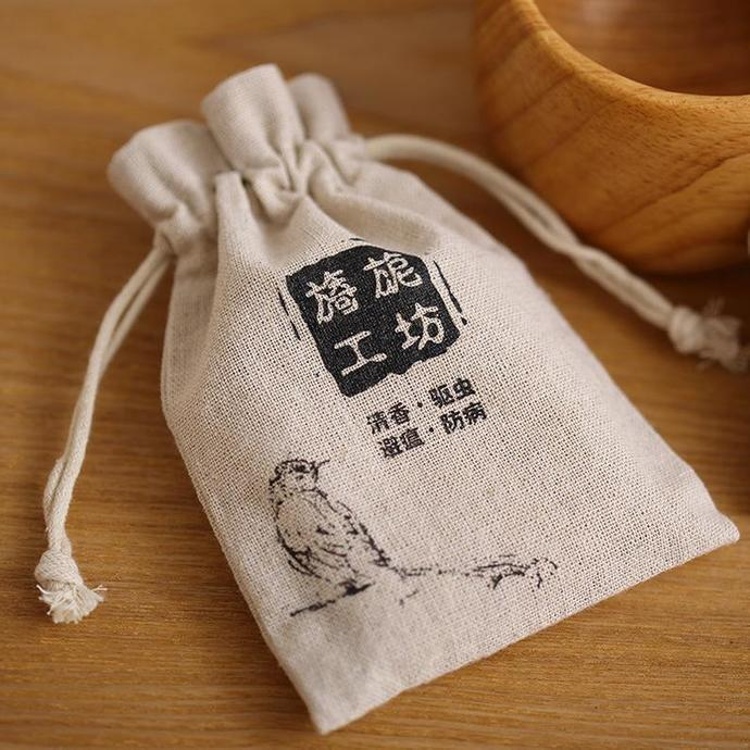 Personalize cotton linen jute bag natural drawstring pouch with your DESIGN