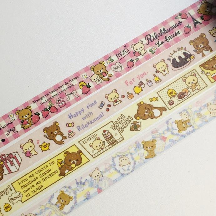 4 Rolls of Limited Edition Japanese Anime Washi Tape: Rilakkuma n Strawberry