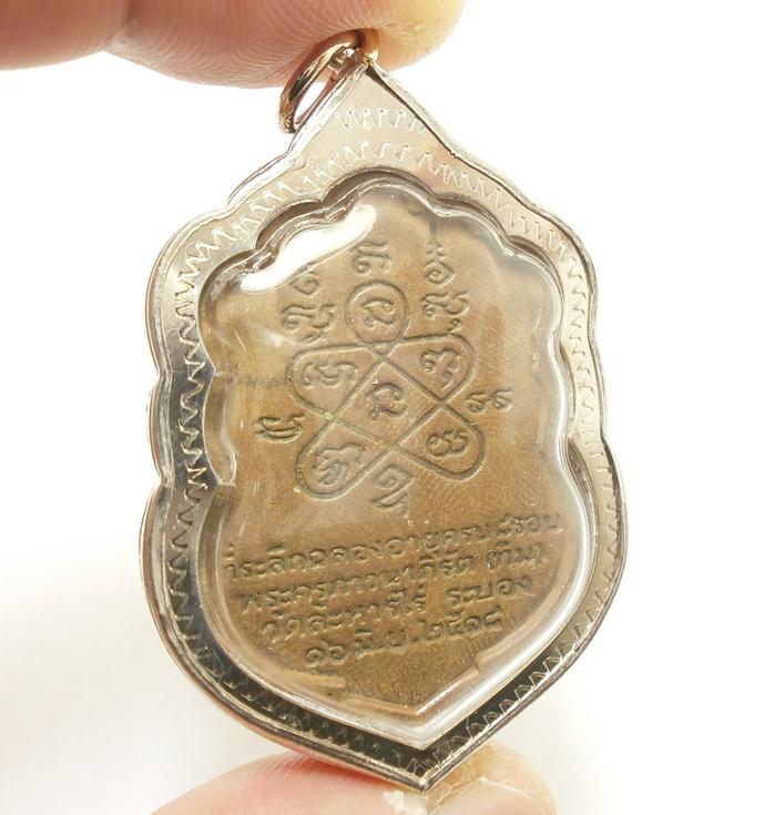 LP Tim 1975 coin pendant powerful yant blessed in wat Lahanrai temple Thai