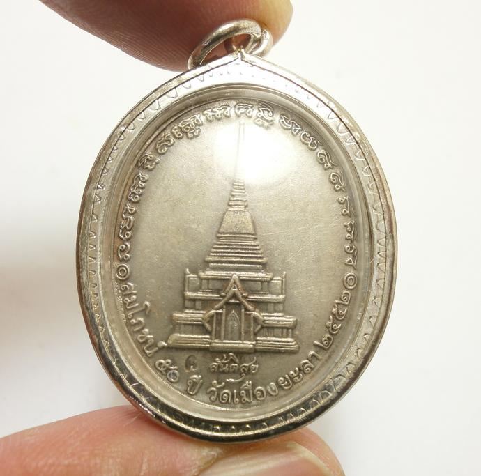LP Tuad Thai Buddha pendant amulet Thuad legend magic monk blessing to success