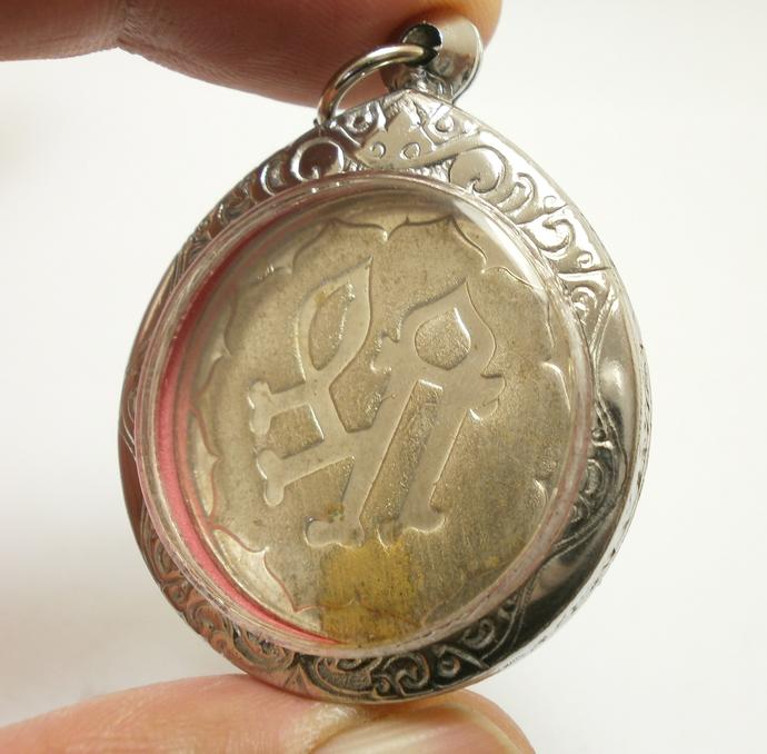 Lakshmi Ganesh Coin Pendant bless in 1980s energized Hindu amulet Locket
