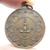 Phra Pidtawan Pitta Pidta LP Jard Thai pendant amulet blessed in 1940 lucky