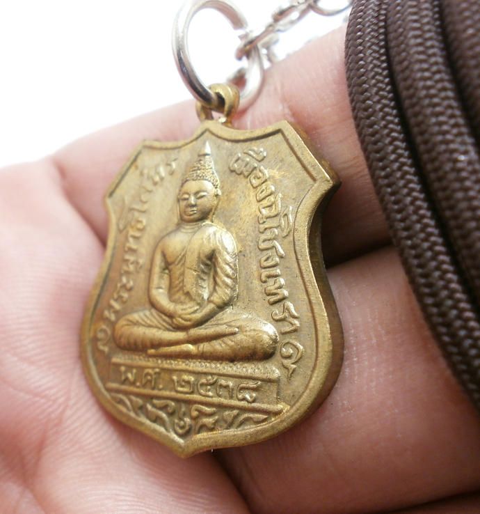 LP Sotorn Buddha pendant blessed in 1995 Police batch peaceful life wealth