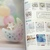 Dreamy Accessories made of dreamy resin by Cocotte Japanese Craft Book (In