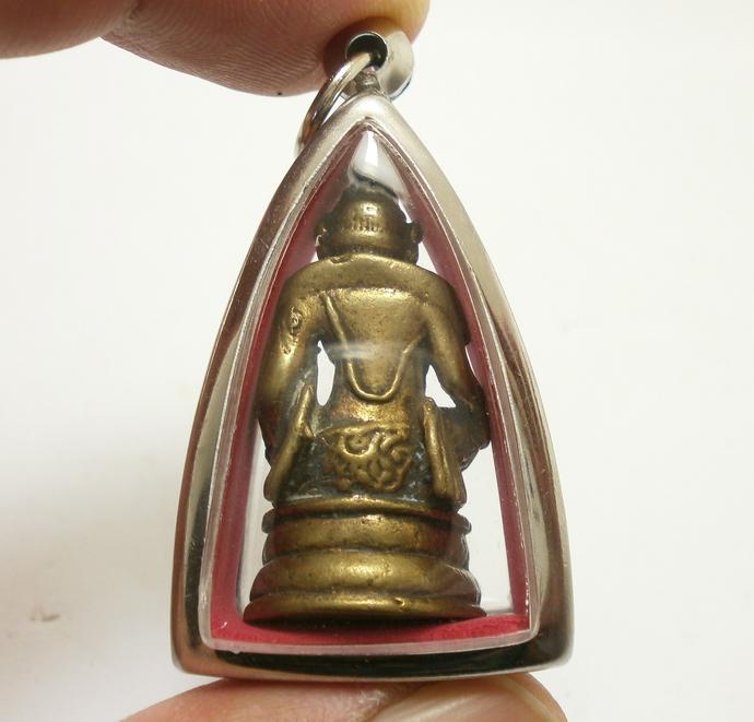 Virulhaka Zeng Zhang Tian Heavenly King of the South Chinese pendant bring