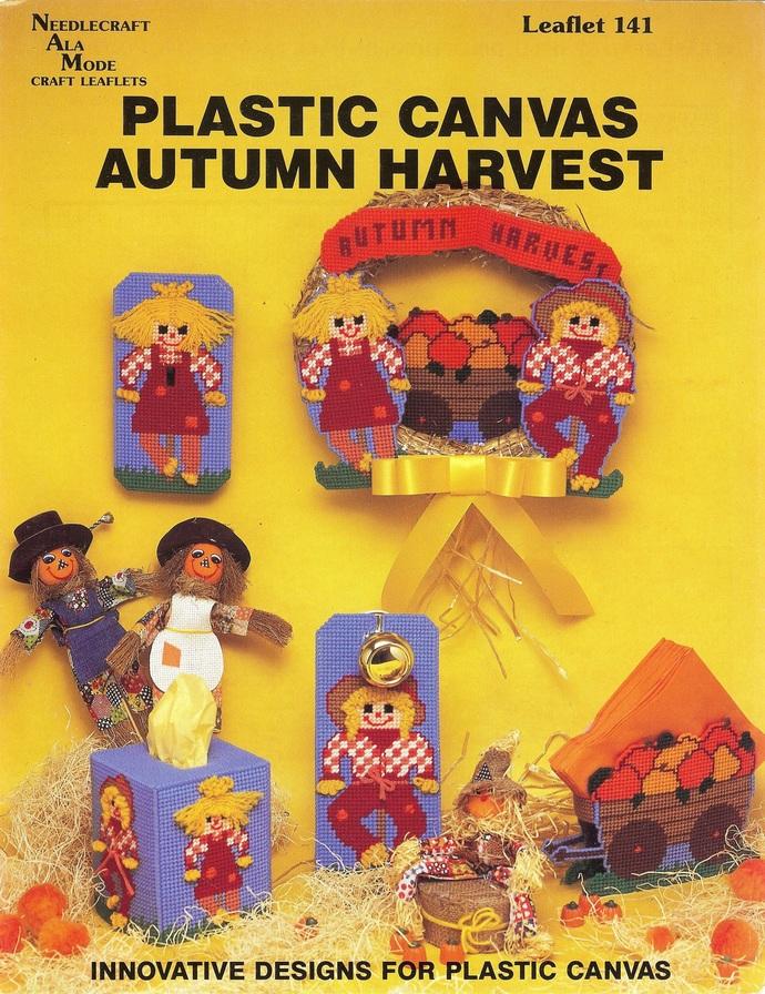 Needlecraft Ala Mode Leaflet 141 Autumn Harvest