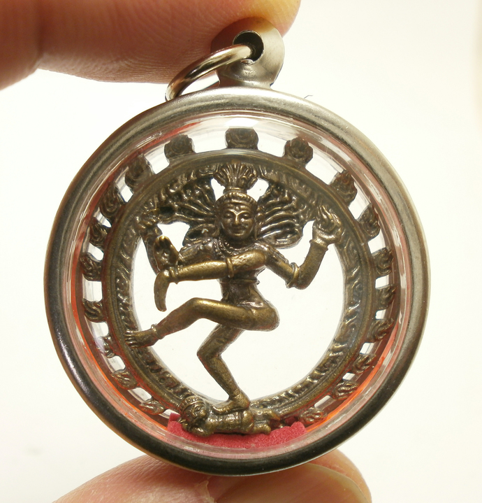 Nataraja Nataraj the dance of Lord Shiva Mahadev Mahadeva God Om deity harmony