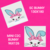 Bunny 2in1 SC & Mini C2C includes Graphs with Color Chart Instructions