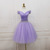 Lovely Off Shoulder Tulle Sweetheart Beaded Party Dress, Homecoming Dress 2020