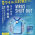 TOAMIT Virus shut out space sanitization card 30 Days