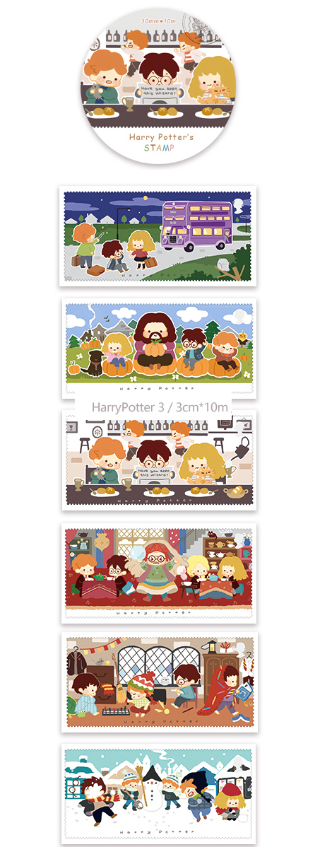 1 Roll Limited Edition Washi Tape: Harry Potter Stamp