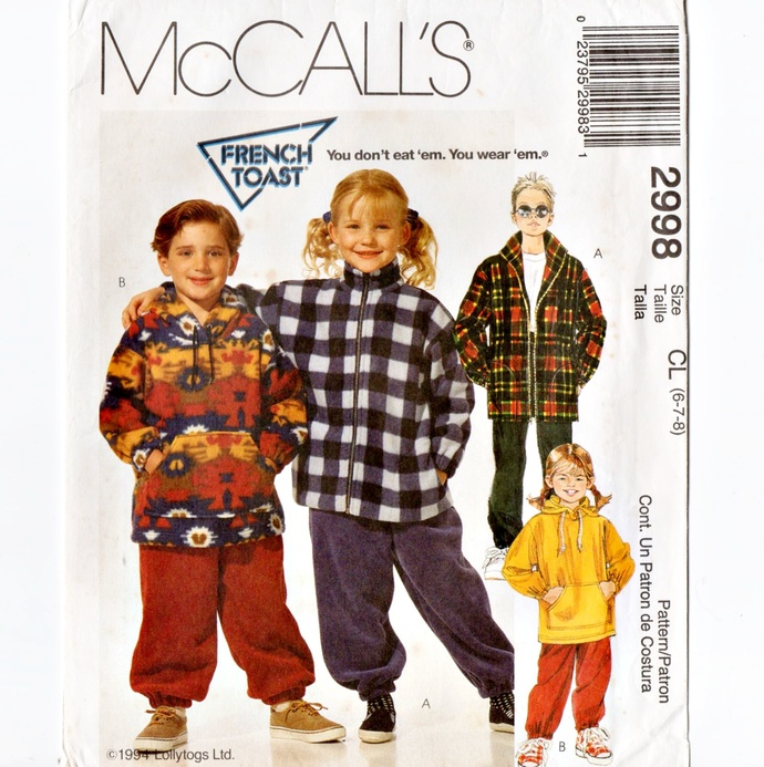 McCall's 2998 Boys, Girls Jacket, Hoodie, Pants Vintage Sewing Pattern Uncut