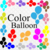 Color Balloons 1-Digital Clipart-Art Clip-Gift Cards-Banner-Gift Tag-Jewelry-T