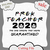 Pre-K Teacher 2020 svg, The One Where They Were Quarantined, Funny Class of 2020