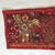 "8"" X 10"" Boho Gypsy Journal Cover Kit (RED) 8"" X 10"""