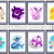 Pokemon Set, Anime, Pikachu, Bulbasaur, Squirtle print, poster, nursery room,