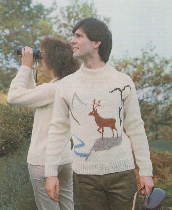 Stag Aran Sweater Knitting Pattern PDF Ladies or Mens 34, 36, 38, 40 & 42 inch