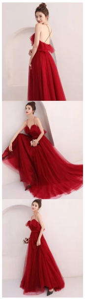 Burgundy tulle long prom dress, evening dress,prom dress, F1828