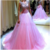Tulle Pink Evening Dress,Formal Evening Dress,Ball Gown Prom Dress,Long Prom