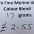 Extrafine Merino Wool For Felting - Random Dyed - 17 grams - Colour Blend 11 -