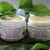 Herb & Coconut oil Healing Balm, Plantain, Violets and Chamomile, Chapped Skin,
