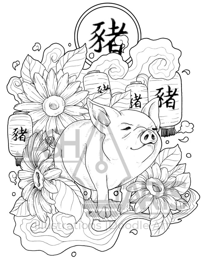 Chinese Zodiacs Bundle