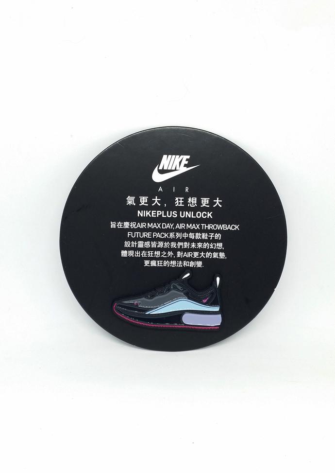 "Nike Air Max Day 2"" Air Max Dia Running Shoe Pin - Nikeplus Unlock Air Max"