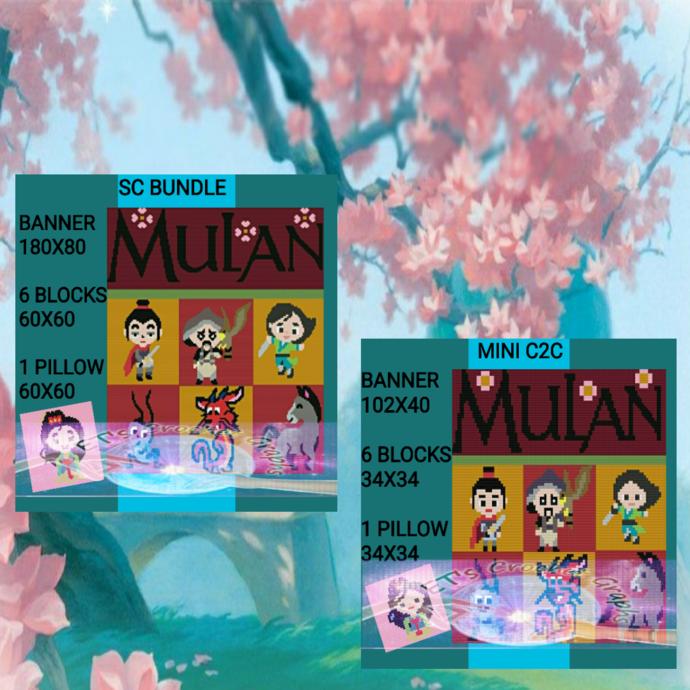 Mulan SC & Mini C2C Full BLOCK BUNDLE (Lapghan with Pillow)