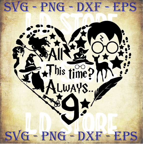 Heart Harry Potter 2 SVG, Harry Potter saying, Harry Potter best quotes, Harry