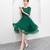 Green Tulle Short Homecoming Dress, Short Sleeves Prom Dress Bridesmaid Dress