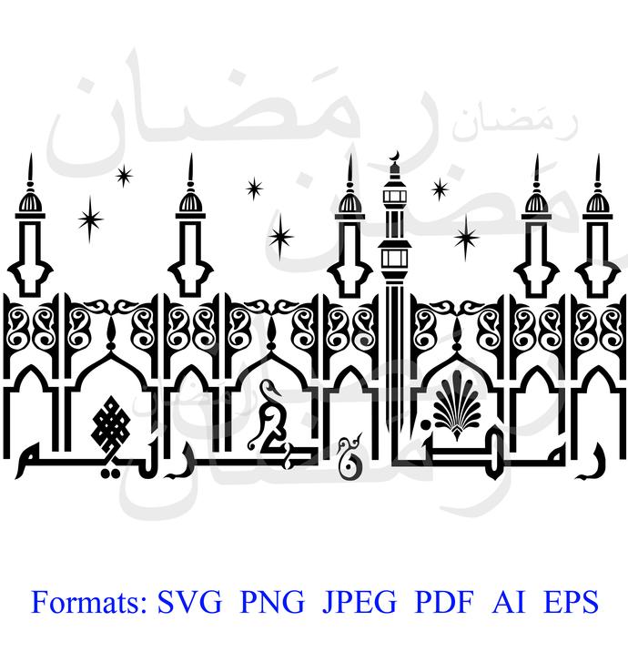 Ramadan kareem Svg Png Jpeg Pdf AI EPS files,رمضان كريم SVG, S10 instant