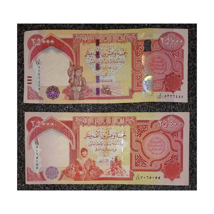IRAQ 50,000 dinar (25000 x2) two different types banknotes in VF