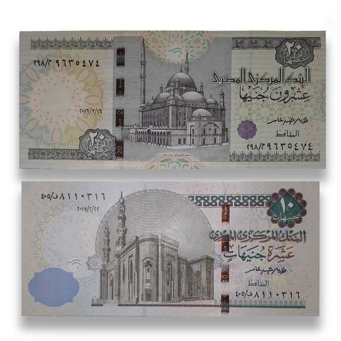 Egypt 10 & 20 Pounds UNC banknotes set