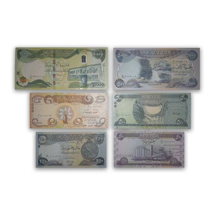 IRAQ current Set of 6  UNC  Iraqi Dinar Banknotes | Numismatics TR