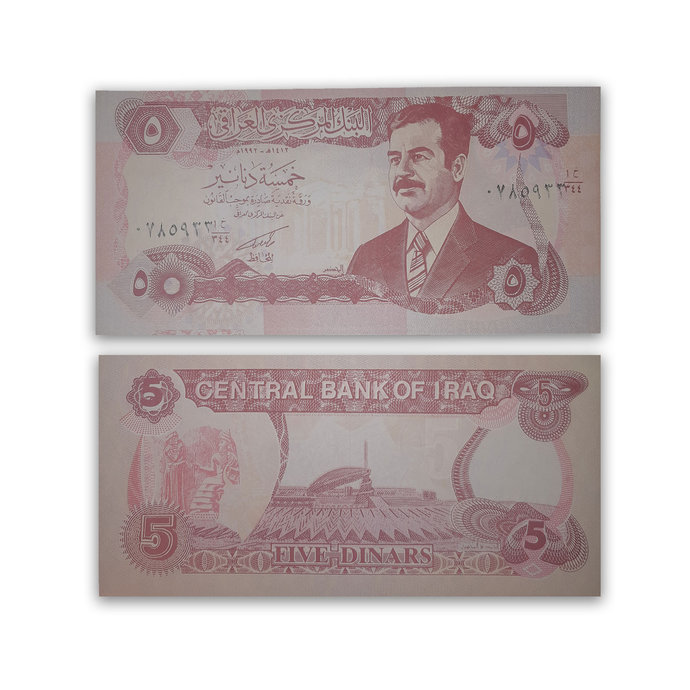 IRAQ 5 Dinar UNC Banknote| Numismatic TR