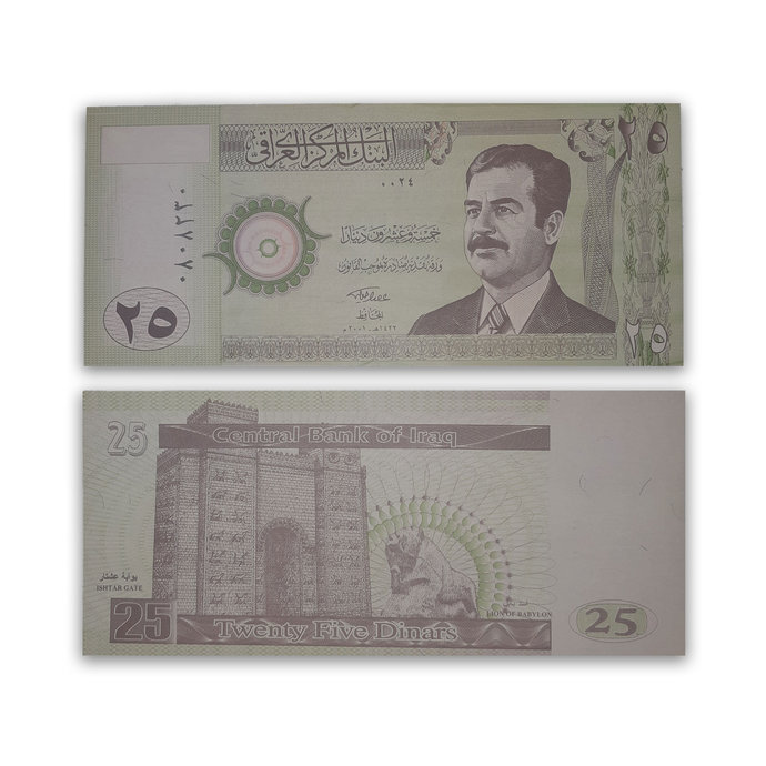 IRAQ 25 Dinar UNC Banknote| Numismatic TR
