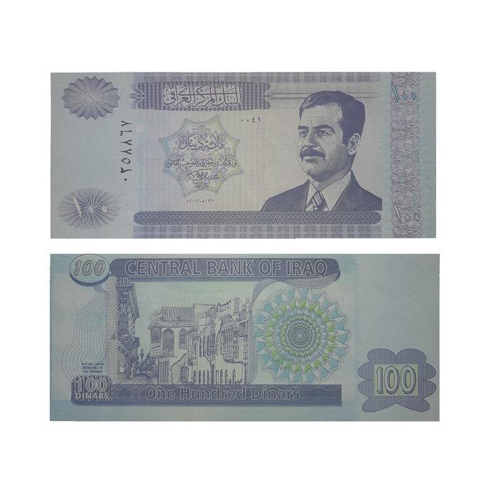 IRAQ 100 Dinar UNC Banknote| Numismatic TR