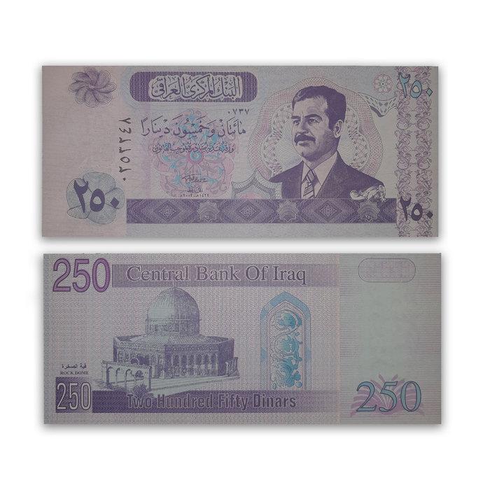 IRAQ 250 IQD  UNC Banknote  Numismatic